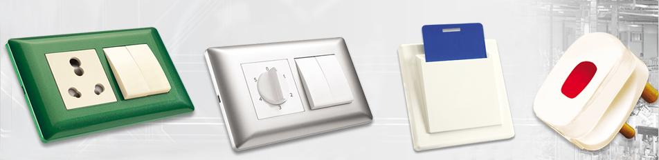 Modular Switch, Socket